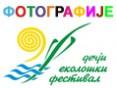 deciji-ekoloski-festival