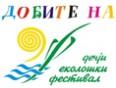 ekoloski-festival-majdan