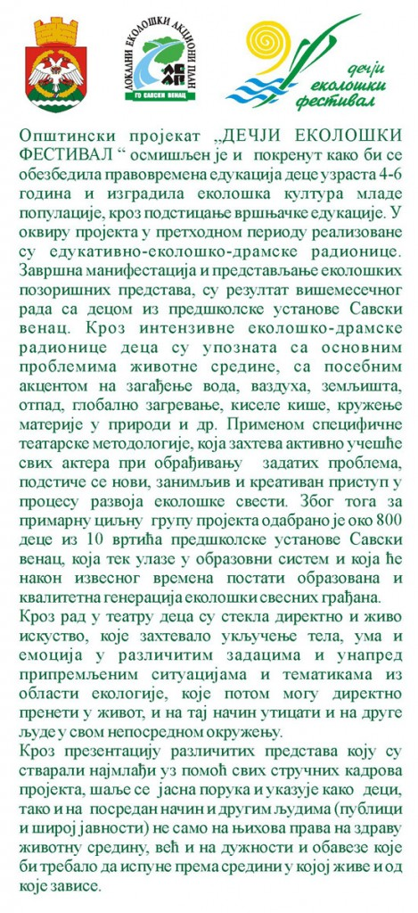 ekoloski-festival-majdan-4